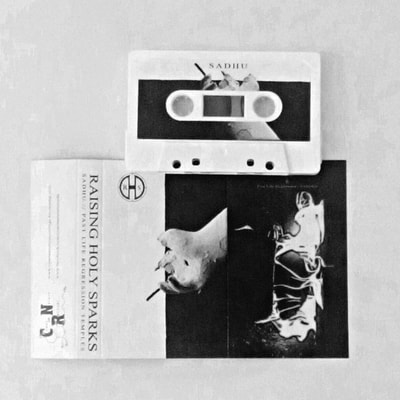 cassette tape graphics 2017